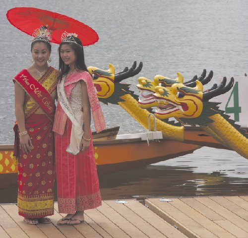 Dragon Boat Festival Sept. 12